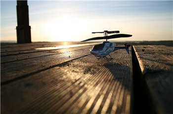 그림입니다.<br/>원본 그림의 이름: helicopter-370770_1280.jpg<br/>원본 그림의 크기: 가로 1280pixel, 세로 851pixel