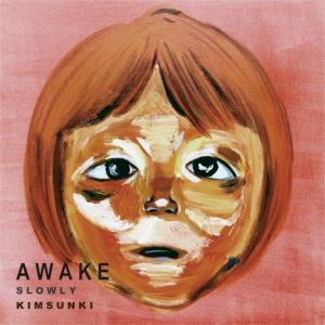 김선기-Awake [듣기/가사]