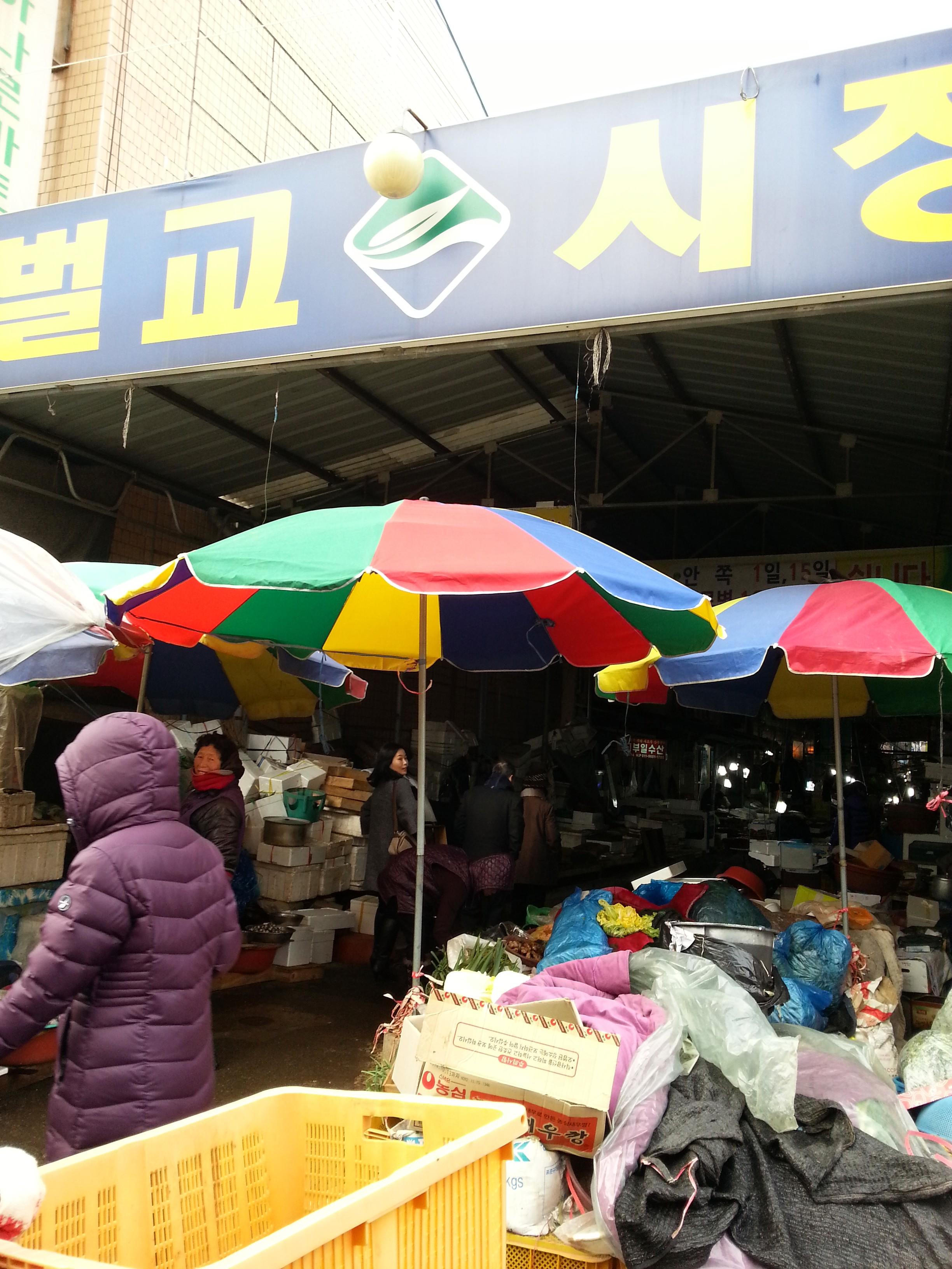 동막식당 & 제일회관 / 벌교