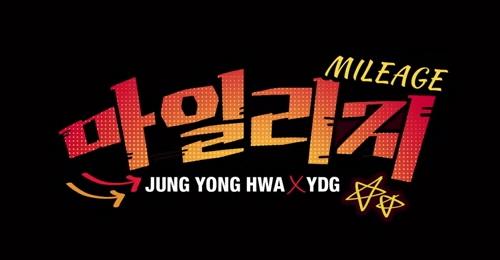 정용화 - 마일리지(Mileage) (feat. YDG)