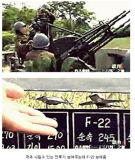 북한군의 자신감