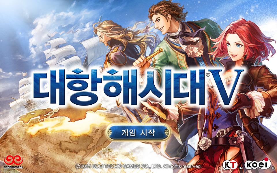 대항해시대5 항해일지 - 마그레브 동부 2의 해도미션..