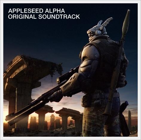 애플 시드 알파, 인기 시리즈 제 3 탄의 음악집