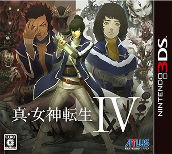 [3DS] 진 여신전생 4(真・女神転生 Ⅳ(2013)