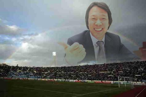 2015 아시안컵 8강 한국vs우즈베키스탄