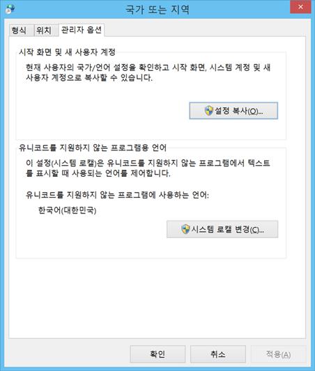 윈도우 8.1과 안드로이드를 탑재한 중국판 X98 Air II ..