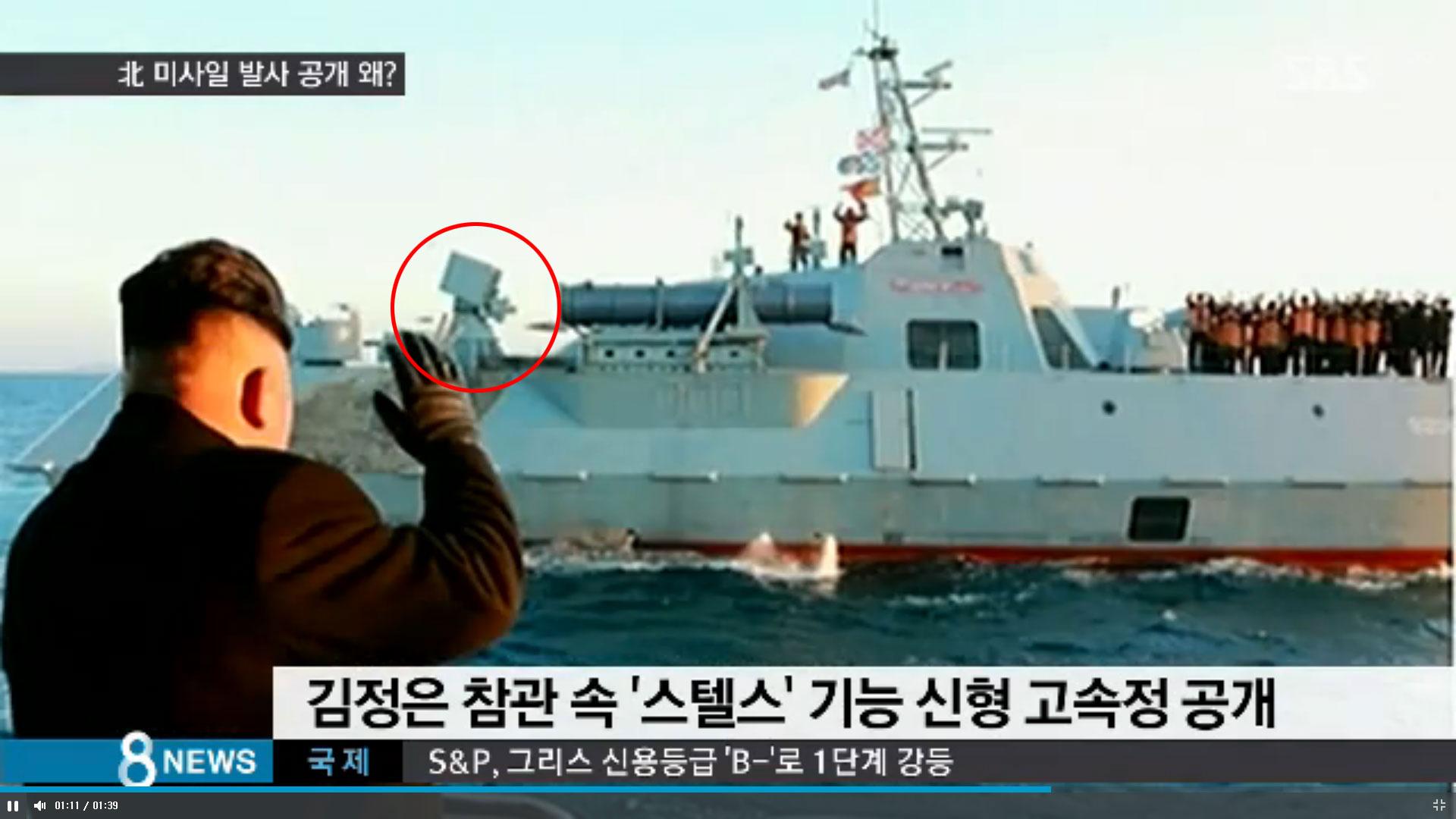이제는 대공미사일까지 장착한 북한 고속정