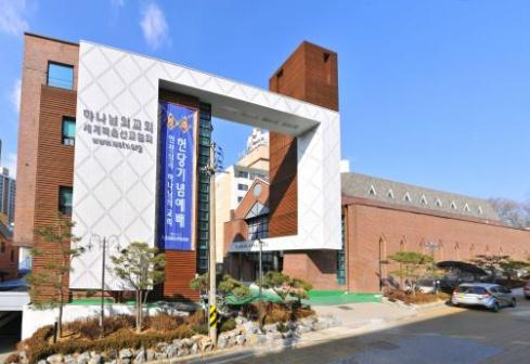 하나님의교회, 인천과 부천서 헌당기념예배