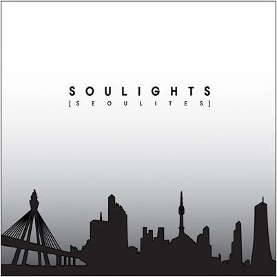 소울라이츠- 도시의 밤 (Seoulites, 2008)