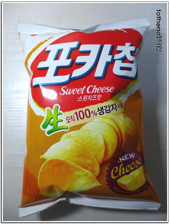 (개인적으로는)허버칩보다 맛있다. 포카칩 스윗..