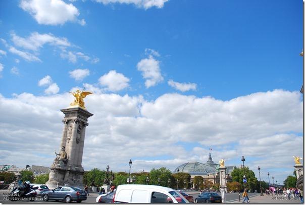 유럽여행 22일차 (3) 파리에서의 마지막