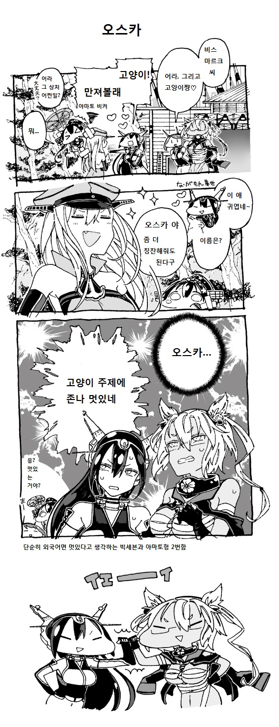[핫산] 나가토 만화