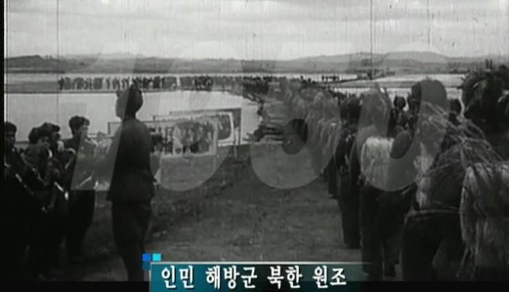 중국의 한국 전쟁 참전