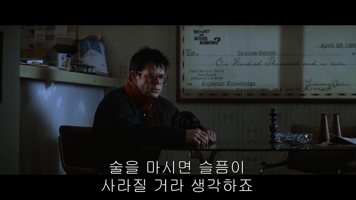 (영화)Magnolia, 1999