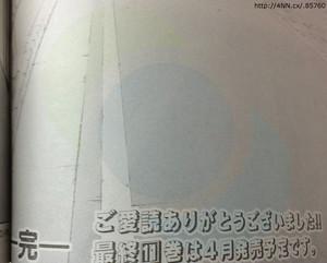 자전거 만화 '노리린'이 이브닝 2015년 제 7호에서 완..