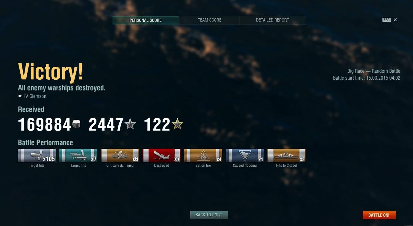 World of Warships 구축 인생 게임.