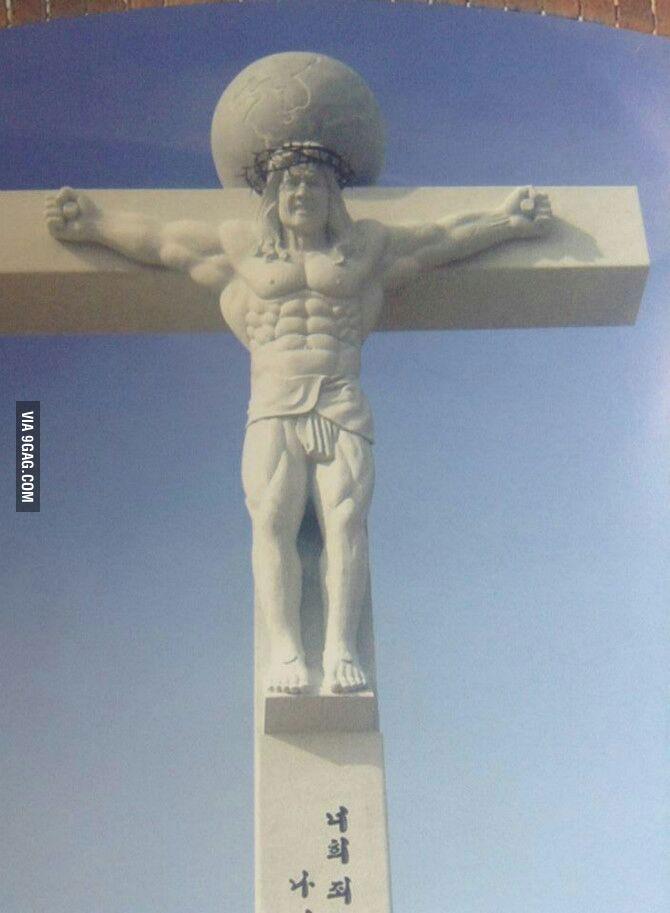 강력해진 예수님