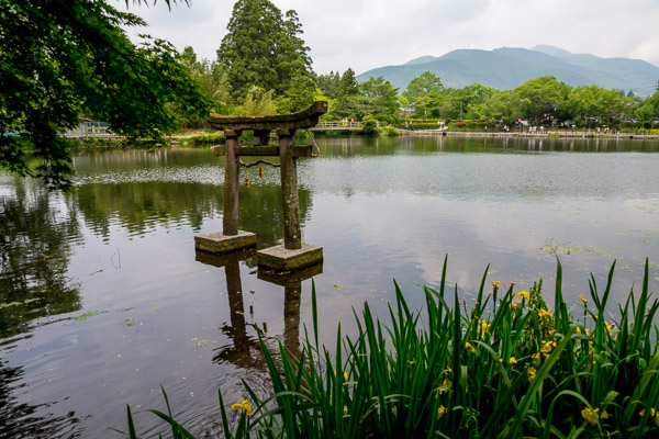 2014, Yufuin, Japan