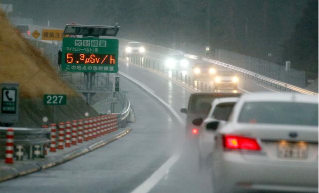 일본의 흔한 도로의 일상