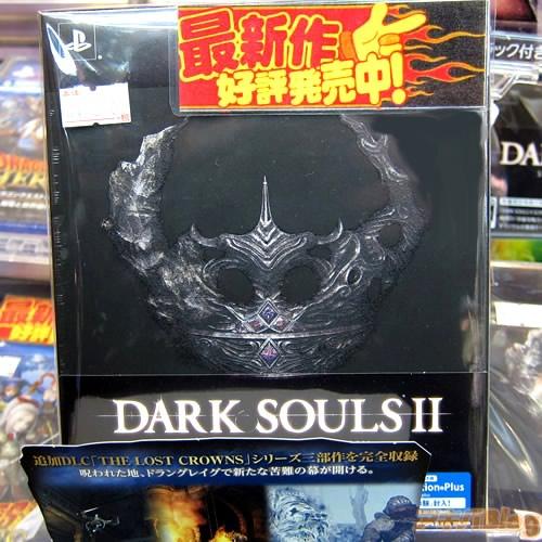 액션 RPG 게임 '다크소울 II' PS4 및 엑스박스 원 버전..