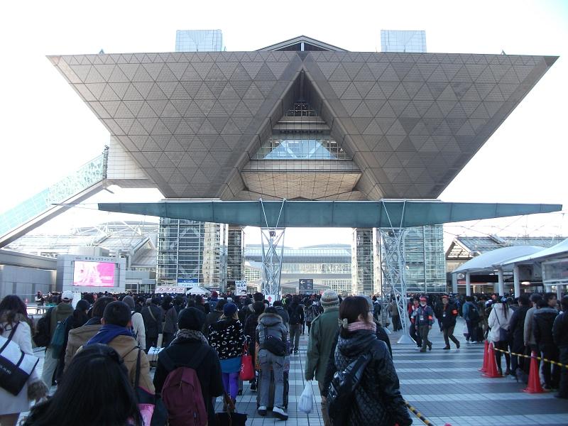 제4차 일본여행 4일째 (1) - 코믹마켓85