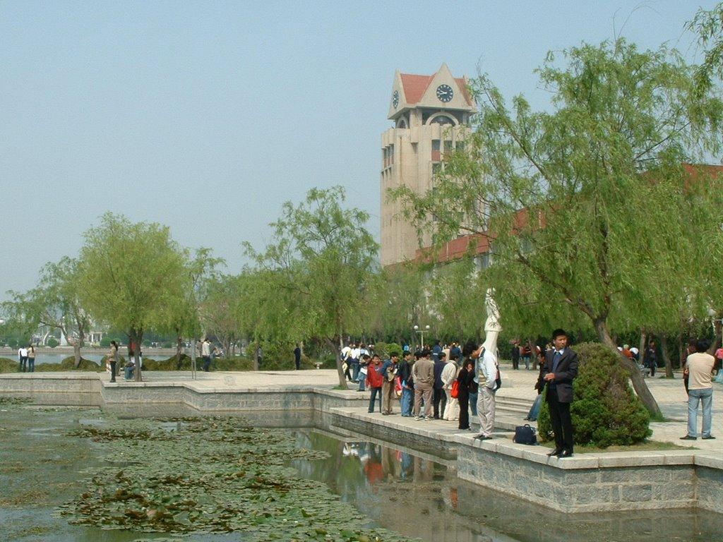 2003년도경의 중국 산동성 연태대학 풍경