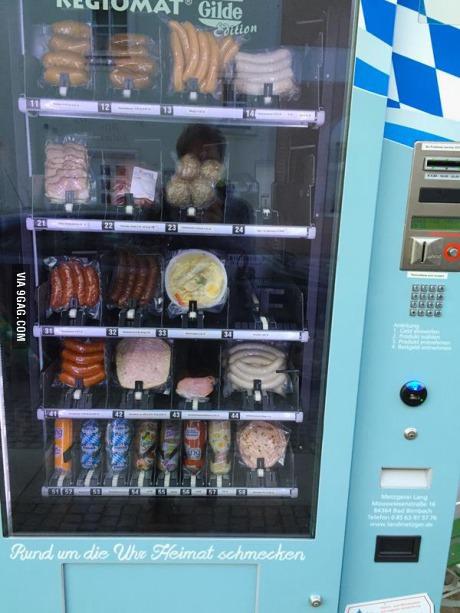 독일의 자판기