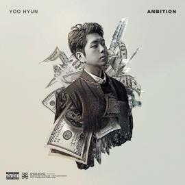 유현-Ambition [듣기/가사]