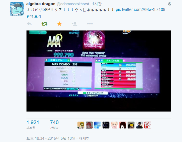 "2015.5.19. DDR Final Boss, Over the ""Period.."