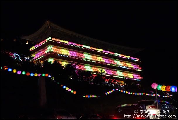 삼광사 연등 축제