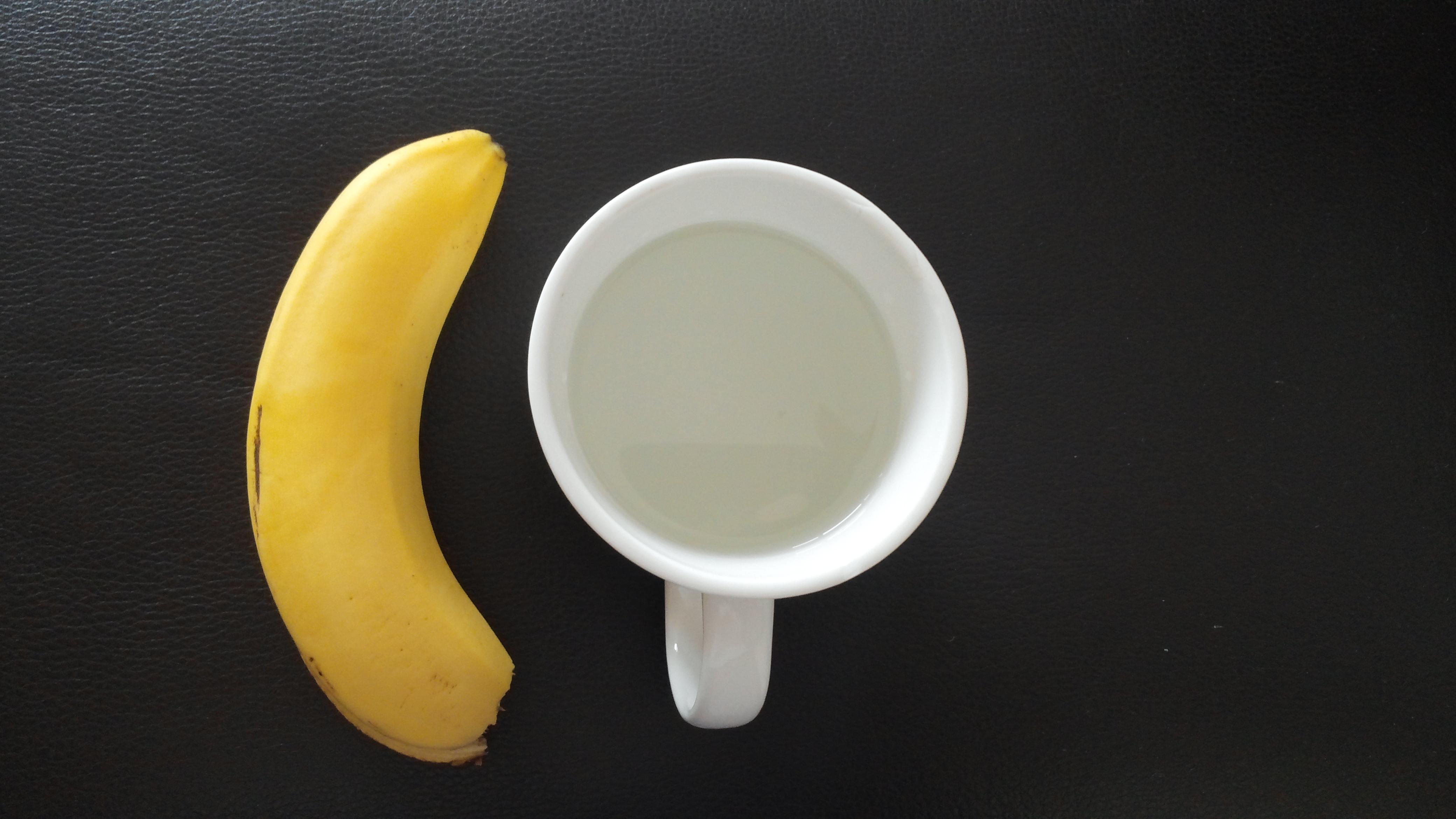 바나나 다이어트 고고고