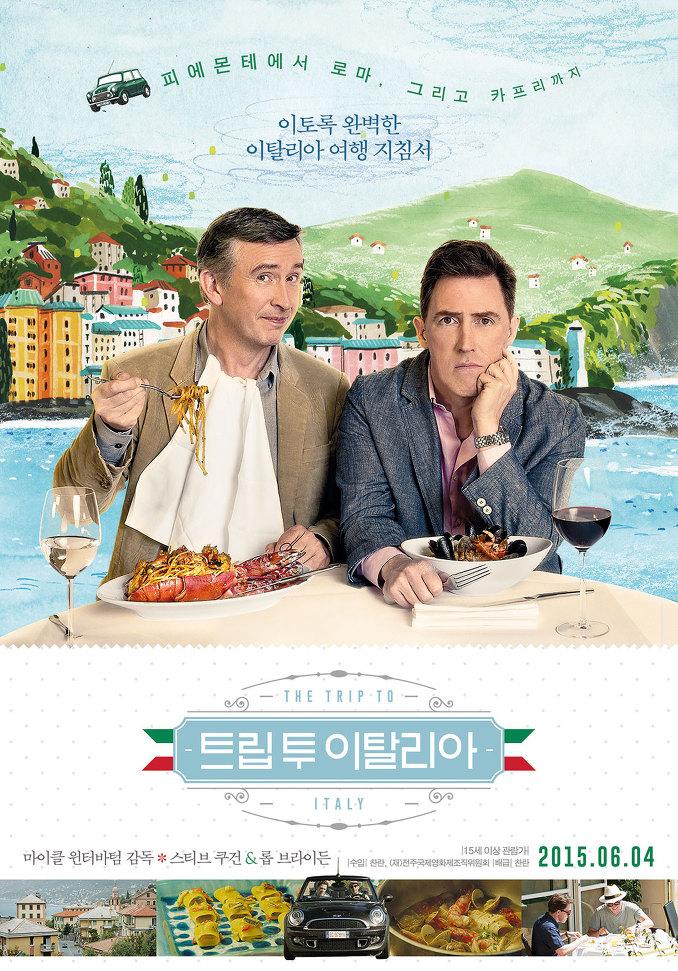<트립 투 이탈리아> 중견 배우 둘의 끝장수다 맛여행