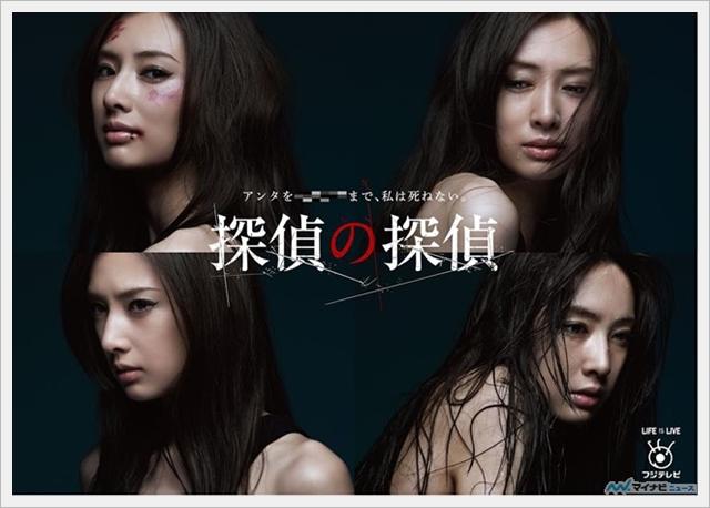 키타가와 케이코, 얼굴에 상처를 입으면서 미소....