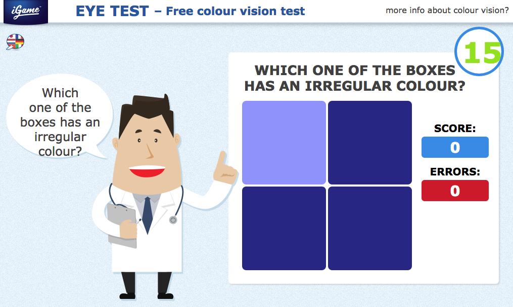 시력 테스트 (라고 해야하나?ㅋ)