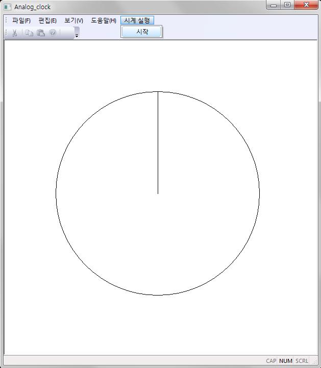 C++ / MFC 아날로그 시계 Analog clock