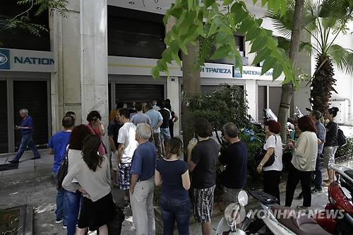 그리스, 은행 영업중단 긴급조치... 디폴트 임박