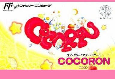 [FC] 코코론 (COCORON, 1991, TAKERU) #..