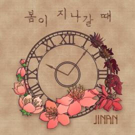 진안-봄이 지나갈 때 [듣기/가사]진안 Lonely