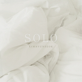 김현석-SOLO [듣기/가사]
