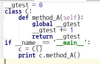 [Python] __변수 사용의 주의점