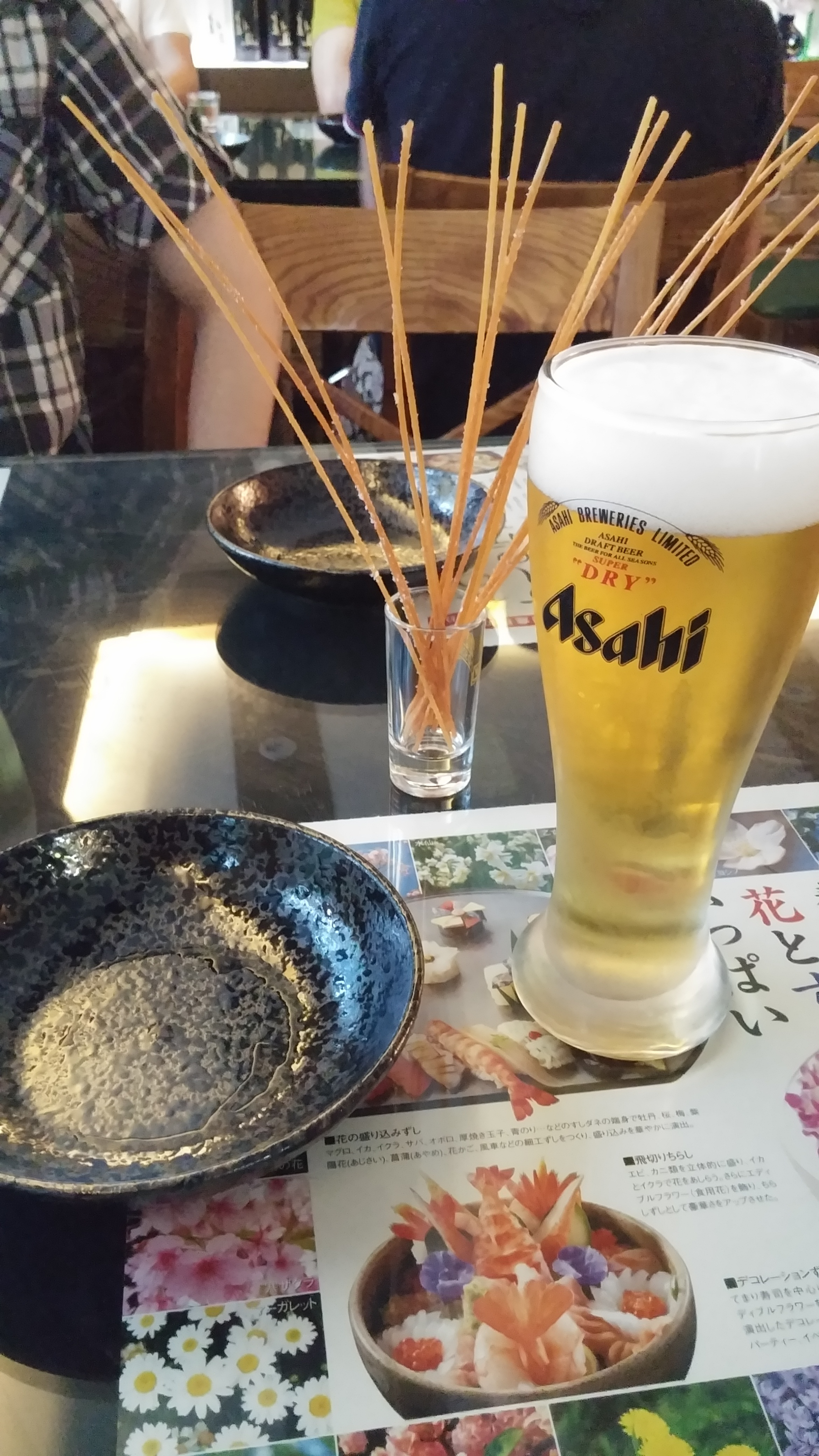 [약수동] 타코야끼와 치킨 가츠나베