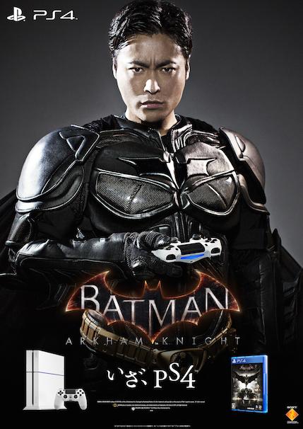 배우 야마다 타카유키씨가 등장하는 '배트맨 아캄나이..