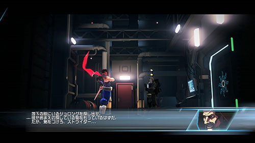 [PS4] 스트라이더 히류 (ストライダー飛竜, 2014..