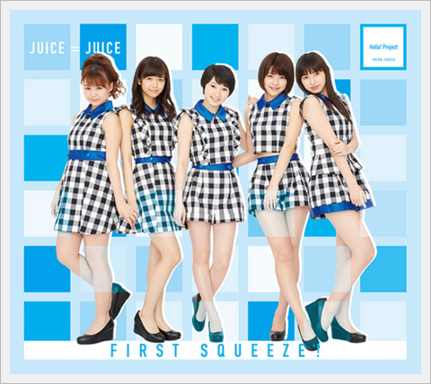 'Juice=Juice', 'First Squeeze!' 첫 앨범을 ..