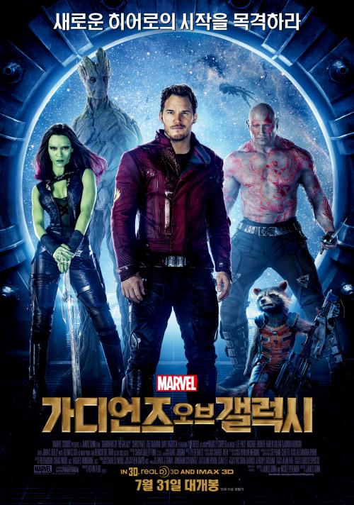 가디언즈 오브 갤럭시(Guardians of the Galaxy,..