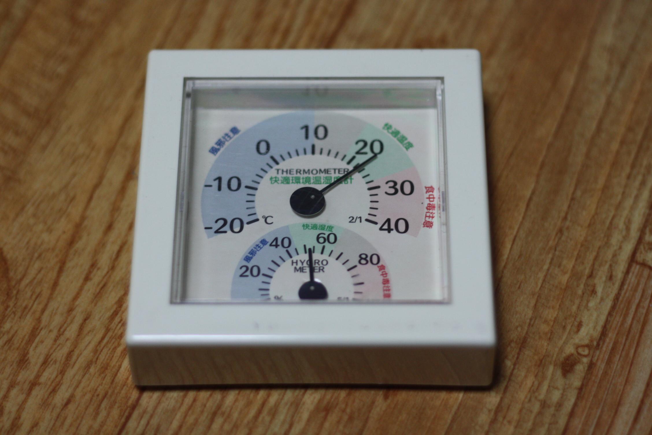 온습도계 분해(Crecer Thermometer Hygromet..