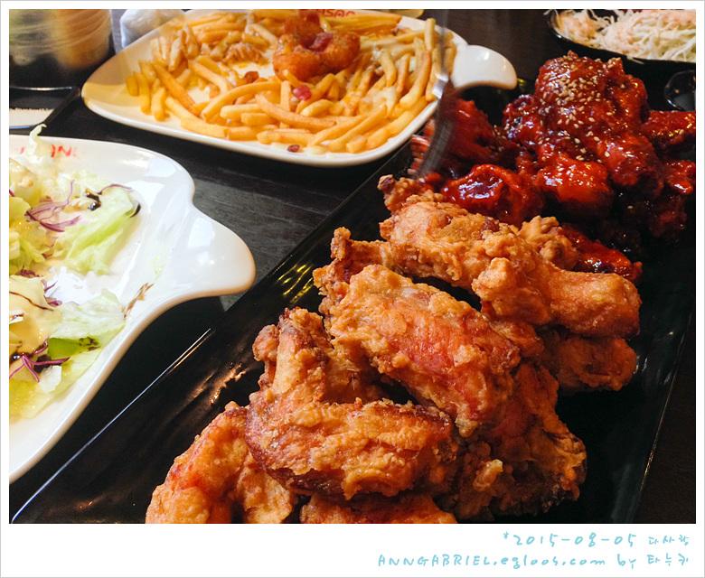 [건대입구] 반반과 치킨샐러드, 감자튀김 세트..
