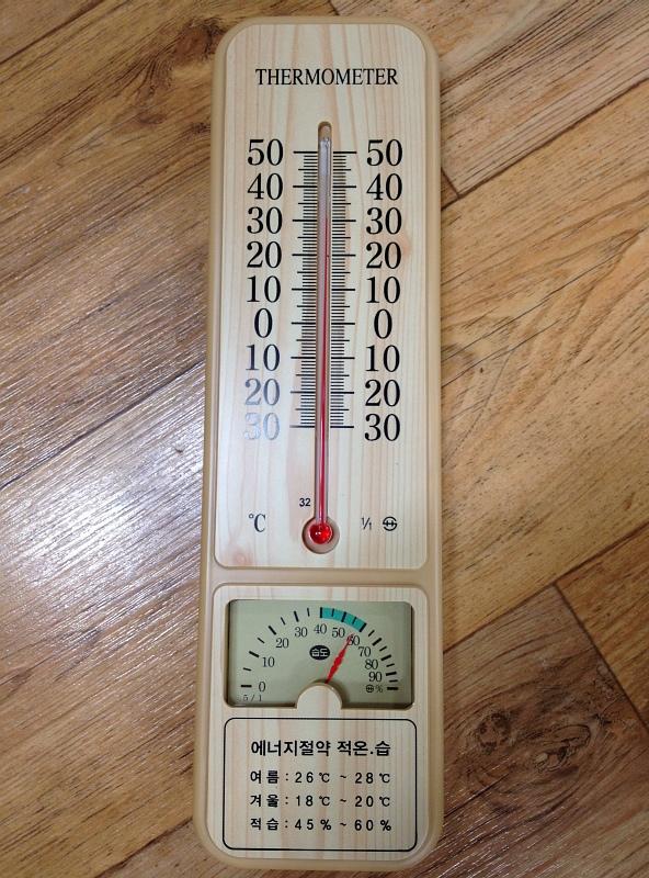 온습도계 구입