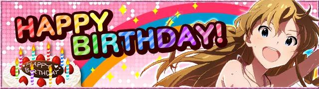 오늘은 '코우사카 우미' 의 생일입니다. + 2015년 생..
