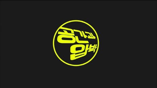 이태웅의 다큐세계 ② <공간과 압박>, 모든 것은..